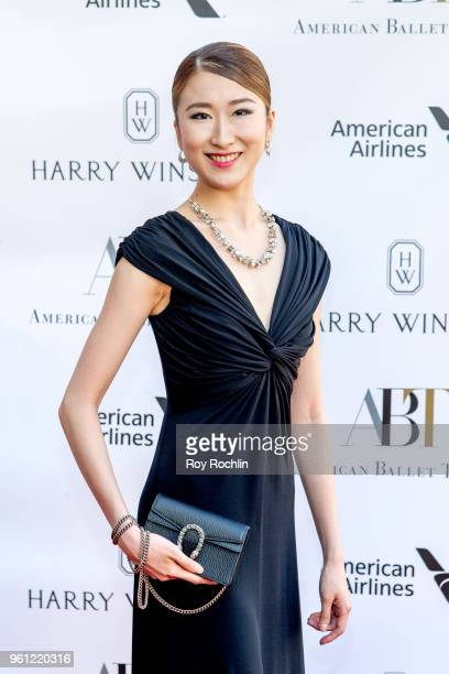 Kaho Ogawa attends the 2018 American Ballet Theatre Spring Gala at The Metropolitan Opera House on May 21 2018 in New York City
