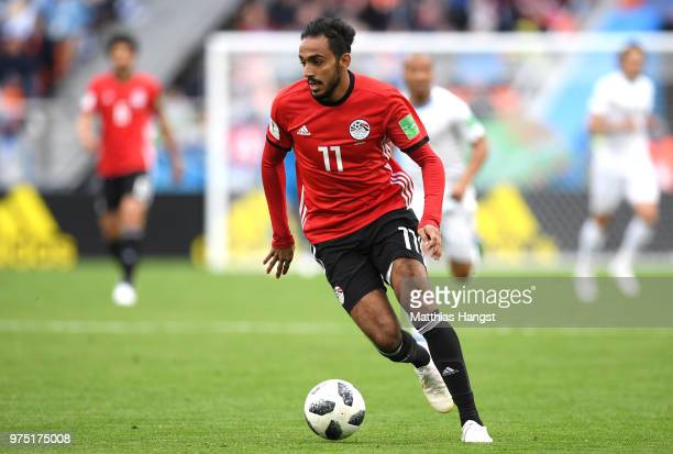 Kahraba of Egypt runs with the ball during the 2018 FIFA World Cup Russia group A match between Egypt and Uruguay at Ekaterinburg Arena on June 15...