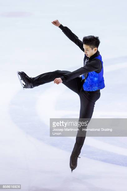 Kai Xiang Chew of Malaysia competes in the Men's Free Skating during day three of the ISU Junior Grand Prix of Figure Skating at Olivia Ice Rink on...