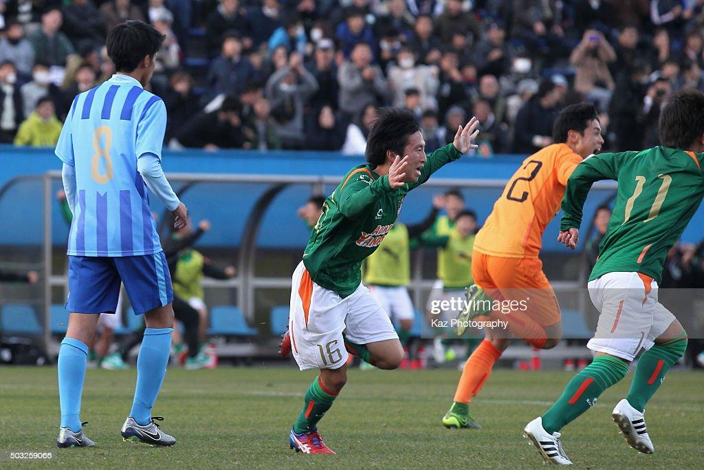 Toko Gakuen v Aomori Yamada - 94th All Japan High School Soccer Tournament 3rd Round
