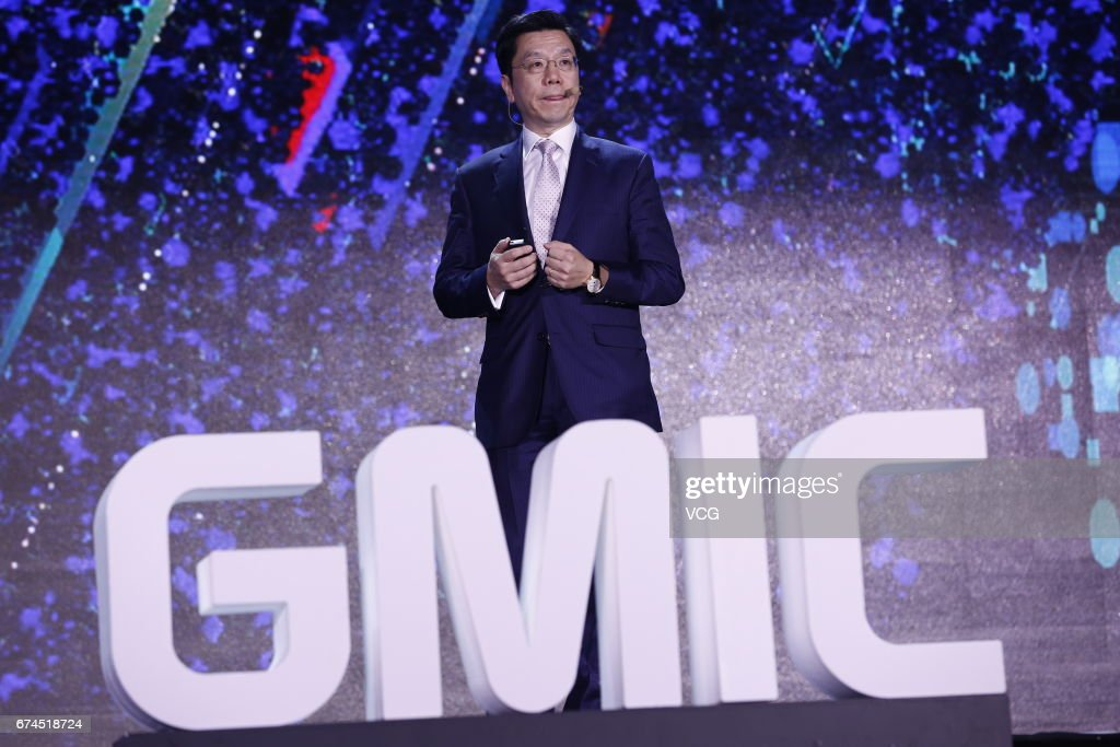 2017 Global Mobile Internet Conference In Beijing
