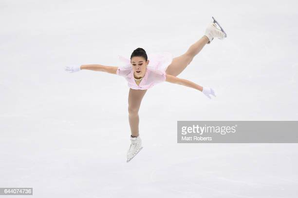 Kailani Craine of Australia competes in the women's short program figure skating on day six of the 2017 Sapporo Asian Winter Games at Makomanai...