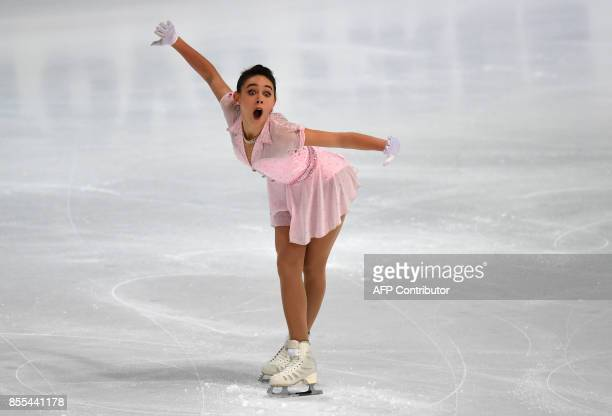 Kailani Craine of Australia performs during her ladies short program of the 49th Nebelhorn trophy figure skating competition in Oberstdorf southern...