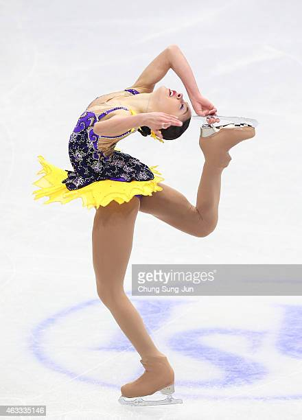 Kailani Craine of Australia performs during the Ladies Short Program on day two of the ISU Four Continents Figure Skating Championships 2015 at the...