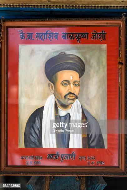 Kailash Vasi Sadashiv Balkrishna Joshi photo in Shree Ram mandir building in Pune, Maharashtra, India.