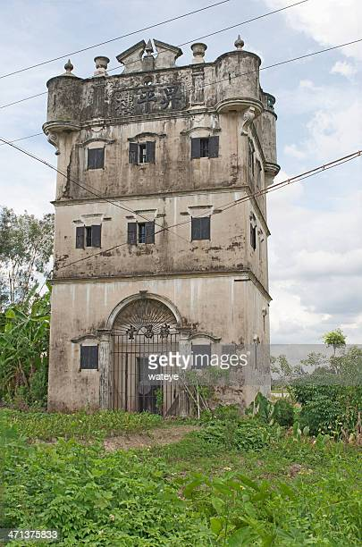 kaiping diaolou - lookout tower stock pictures, royalty-free photos & images