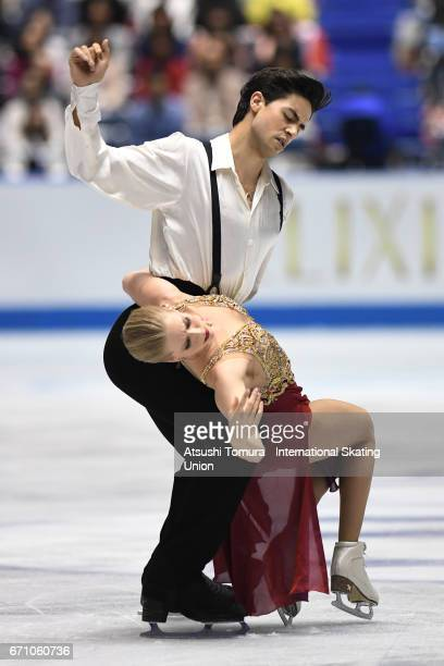 Kaitlyn Weaver and Andrew Poje of Canada compete in the Ice dance free dance during the 2nd day of the ISU World Team Trophy 2017 on April 21, 2017...