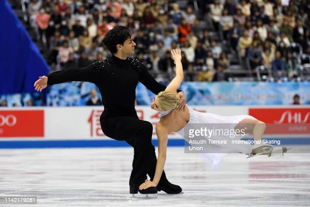 KaitlynWeaver and AndrewPoje of Canada compete in the Ice Dance Free Dance on day two of the ISU Team Trophy at Marine Messe Fukuoka on April 12,...