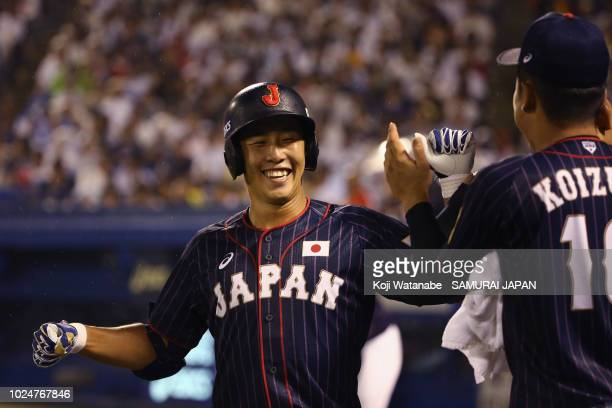 Kaito Kozono of Samurai Japan U18 celebrates after hitting a solo homer in the 8th inning during the game between Samurai Japan High School IX and...