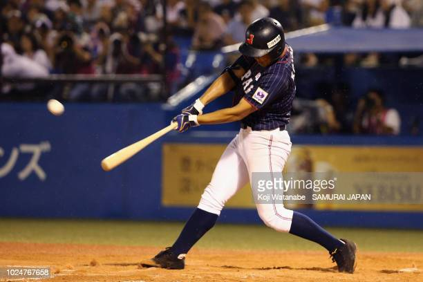 Kaito Kozono of Samurai Japan U-18 hits a solo home run in the 8th inning during the game between Samurai Japan High School IX and Samurai Japan...