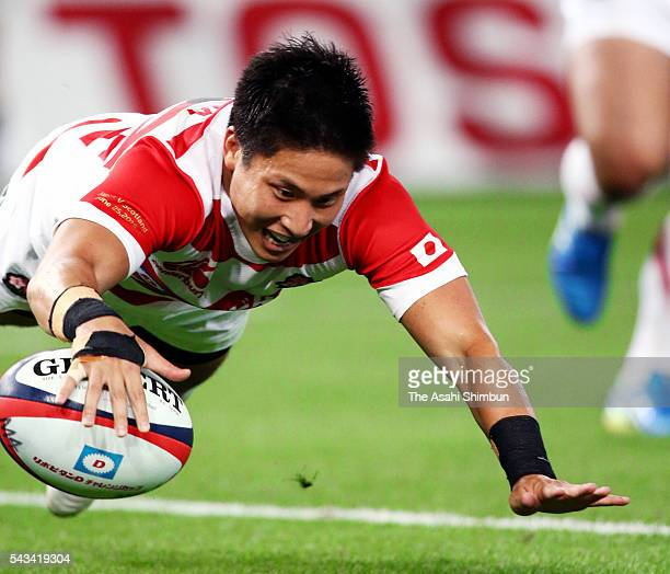 Kaito Shigeno of Japan dives for a try the international friendly match between Japan and Scotland at Ajinomoto Stadium on June 25 2016 in ChofuTokyo...