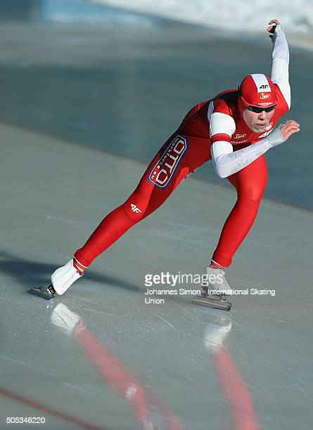 Kaja Ziomek of Poland competes in the ladies 500 m heats during day 1 of ISU speed skating junior world cup at ice rink Pine stadium on January 16...