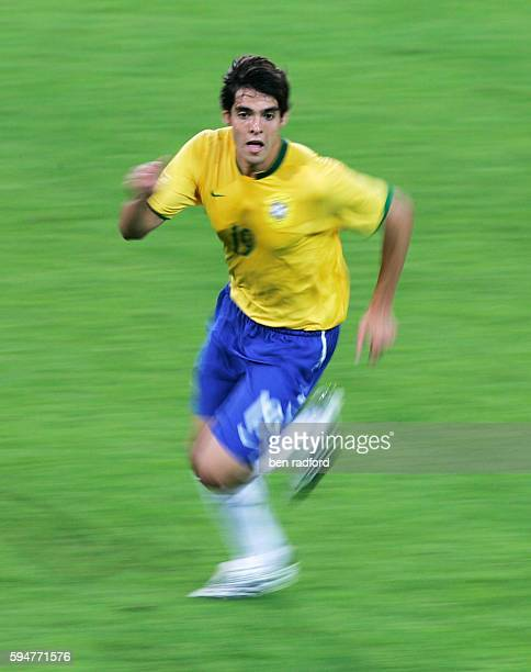 Kaka of Brazil during the international friendly match between Brazil and Turkey at the Signal Iduna Park in Dortmund Germany