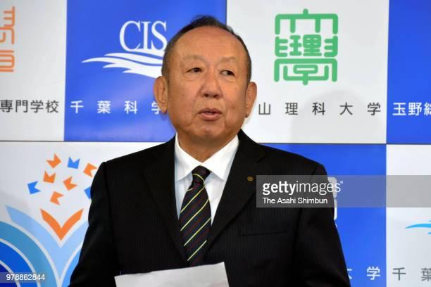 Kake Educational Institution chief Kotaro Kake speaks during a press conference on June 19 2018 in Okayama Japan Kake longtime friend of Shinzo Abe...