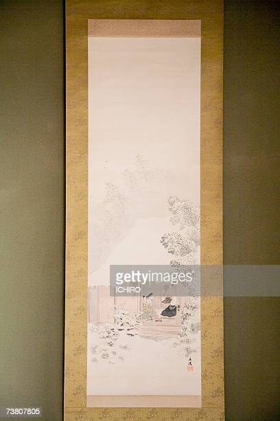 Kakemono hanging on wall