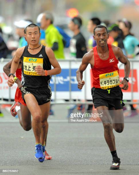 Osaka Marathon Pictures and Photos - Getty Images