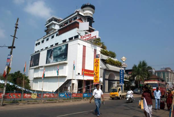 Kalyan jewellers and arcadia hotel at kottayam, Kerala, India
