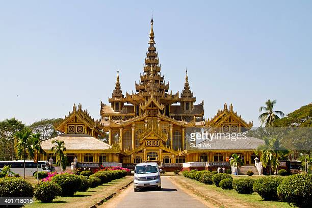 Kambawzathadi Palace was built by King Bayinnaung the founder of the second Myanmar Empire.