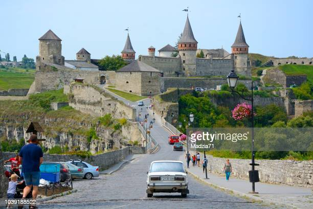 kamianets-podilskyj - ukraine stock photos and pictures