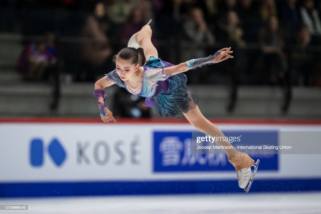 ISU World Junior Figure Skating Championships - Tallinn : News Photo
