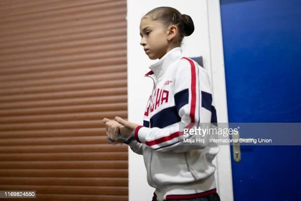 Kamila Valieva of Russia looks on prior to Junior Ladies Free Skating during the ISU Junior Grand Prix of Figure Skating Grand Prix de Courchevel at...
