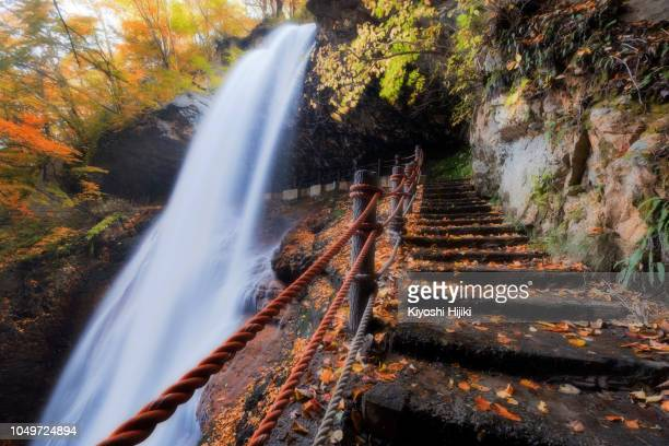 kaminari waterfall - 岩手県 ストックフォトと画像