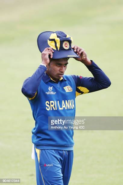 Kamindu Mendis of Sri Lanka looks on during the ICC U19 Cricket World Cup match between Sri Lanka and Ireland at Cobham Oval on January 14 2018 in...