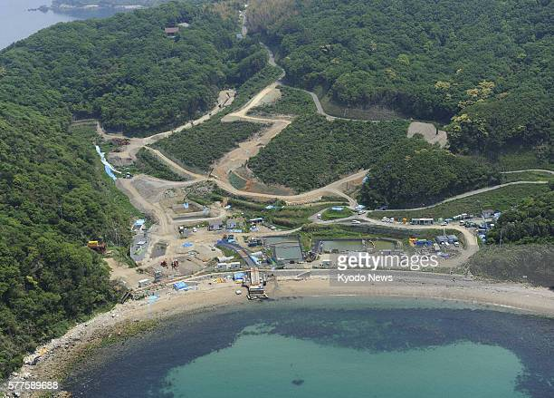 Kaminoseki Japan File photo taken from a Kyodo News helicopter on May 17 shows a planned construction site for a nuclear power plant in the town of...