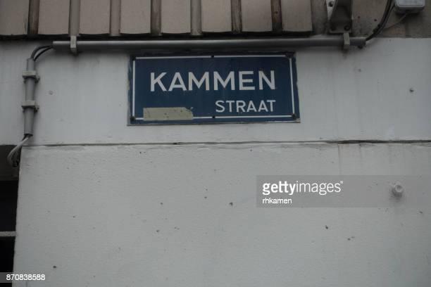 Kammen Straat, Antwerp, Flanders, Belgium