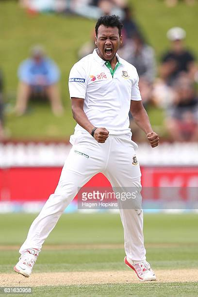 Kamrul Islam Rabbi of Bangladesh celebrates after taking the wicket of Jeet Raval of New Zealand during day three of the First Test match between New...