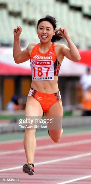 Kana Ichikawa celebrates winning the Women's 200m during day three of the 101st JAAF Athletics Championships at Yanmar Stadium Nagai on June 25 2017...