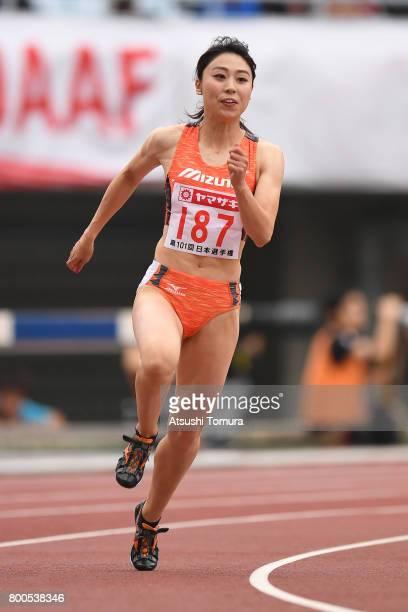 Kana Ichikawa of Japan competes in the Women 200m heat 2 during the 101st Japan National Championships at Yanmar Stadium Nagai on June 24 2017 in...