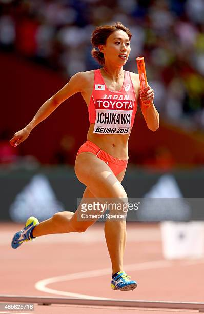 Kana Ichikawa of Japan competes in the Women's 4x400 Metres Relay heats during day eight of the 15th IAAF World Athletics Championships Beijing 2015...