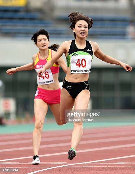 Kana Ichikawa reacts after winning the Women's 200m final during day one of the East Japan Industrial Athletic Championships at Kumagaya Athletic...