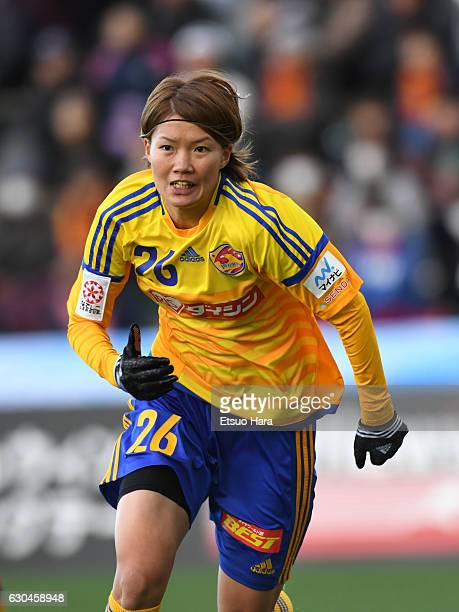 Kana Kitahara of Vegalta Sendai Ladies in action during the 38th Empress's Cup Semi Final between Vegalta Sendai Ladies and INAC Kobe Leonessa at...