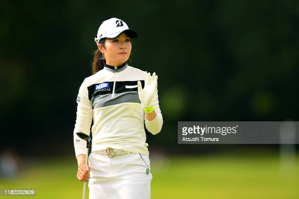 Kana Mikashima of Japan acknowldges the fans on the 2nd hole during the final round of Fujitsu Ladies at Tokyu Seven Hundred Club on October 20 2019...
