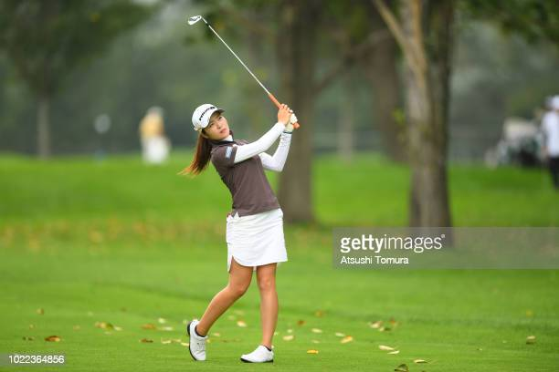 Kana MIkashima of Japan hits her third shot on the 13th hole during the second round of the Nitori Ladies at Otaru Country Club on August 24 2018 in...