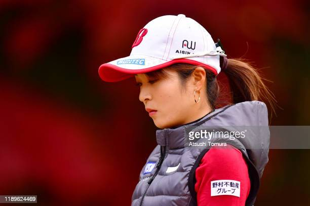 Kana Mikashima of Japan is seen on the 10th hole during the final round of the Daio Paper Elleair Ladies at Elleair Golf Club Matsuyama on November...