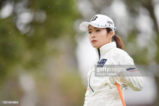 Kana Mikashima of Japan looks on during the first round of the Fujitsu Ladies at Tokyu Seven Hundred Club on October 12 2018 in Chiba Japan