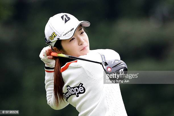 Kana Mikashima of Japan plays a tee shot on the 2nd hole during the final round of the Mitsubishi Electric/Hisako Higuchi Ladies Golf Tournament at...
