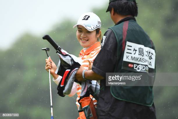 Kana Mikashima of Japan smiles during the final round of the Earth Mondamin Cup at the Camellia Hills Country Club on June 25 2017 in Sodegaura Japan