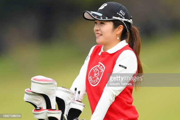 Kana Mikashima of Japan smiles during the final round of the Fujitsu Ladies at Tokyu Seven Hundred Club on October 14 2018 in Chiba Japan