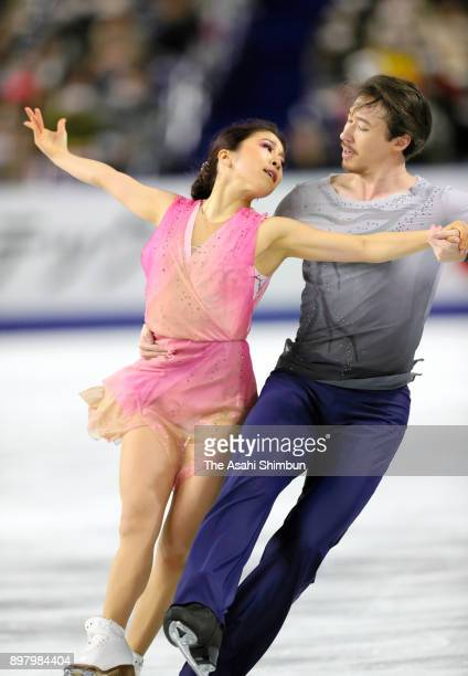 Kana Muramoto and Chris Reed compete in the Ice Dance Free Dance during day four of the 86th All Japan Figure Skating Championships at the Musashino...