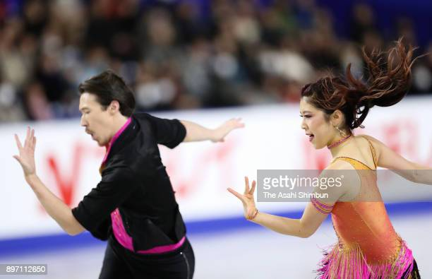Kana Muramoto and Chris Reed compete in the Ice Dance Short Dance during day two of the 86th All Japan Figure Skating Championships at the Musashino...