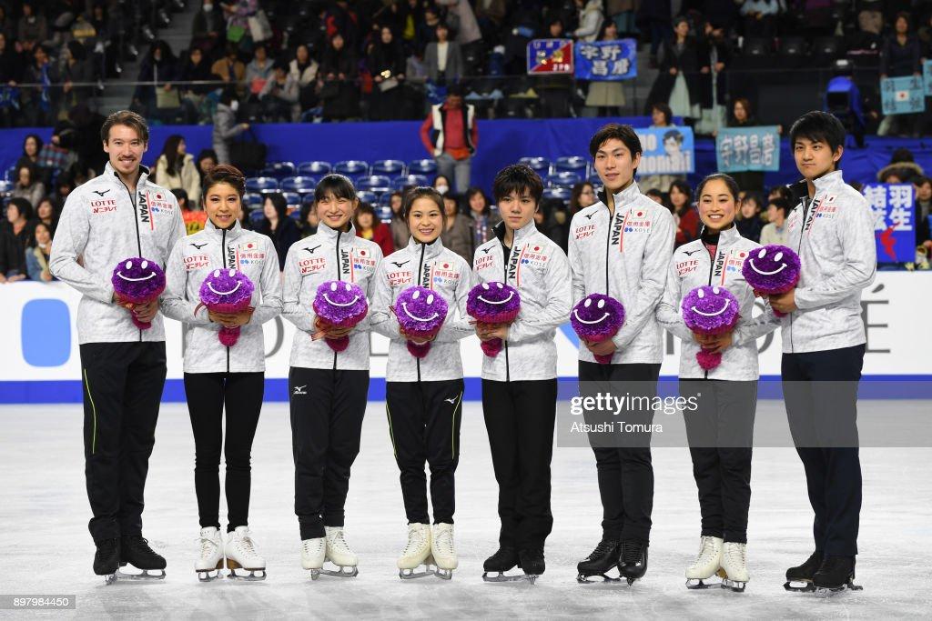 86th All Japan Figure Skating Championships - Day 4 : News Photo