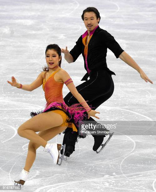 Kana Muramoto and Chris Reed of Japan compete in the Figure Skating Team Event Ice Dance Short Dance on day two of the PyeongChang 2018 Winter...