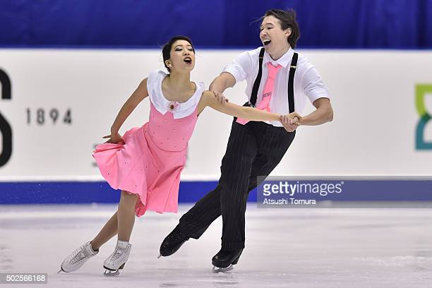 Kana Muramoto and Chris Reed of Japan compete in the Ice Dance free dance during the day three of the 2015 Japan Figure Skating Championships at the...