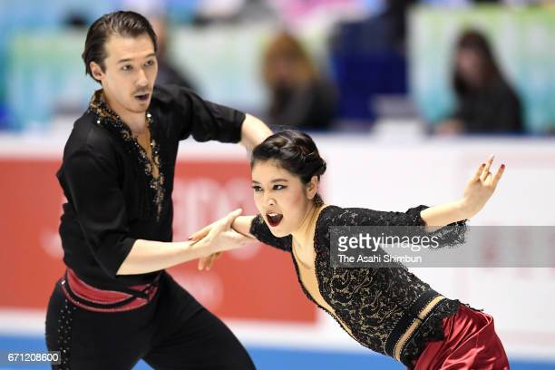 Kana Muramoto and Chris Reed of Japan compete in the Ice dance free dance during day two of the ISU World Team Trophy at Yoyogi National Gymnasium on...