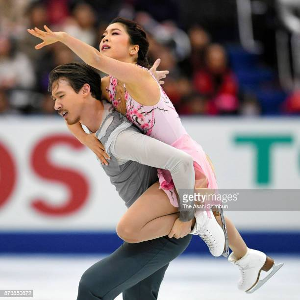 Kana Muramoto and Chris Reed of Japan compete in the Ice Dance Free Dance during day three of the ISU Grand Prix of Figure Skating NHK Trophy at...