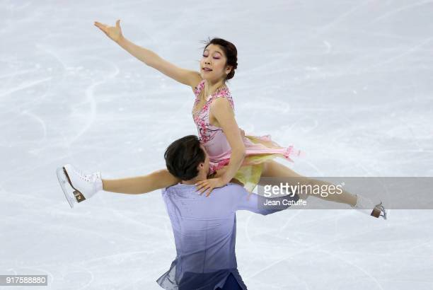 Kana Muramoto and Chris Reed of Japan compete in the Ice Dance Free Dance during the Figure Skating Team Event on day three of the PyeongChang 2018...